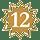 arany12